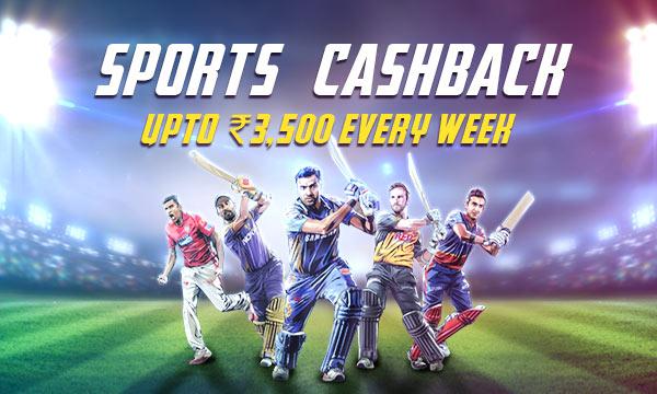 Sports Cashback